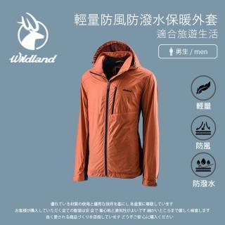 【Wildland 荒野】男 輕量防風防潑水保暖外套-橘色 0A22912-84(防風外套/外套/連帽外套)