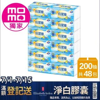 【倍潔雅】花漾柔感抽取式衛生紙200抽x48包/箱