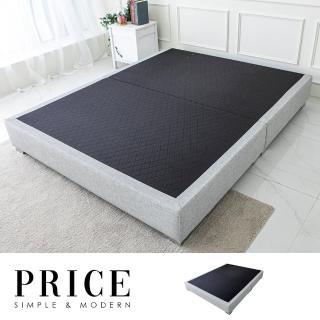 【obis】Price普萊斯雙人特大床底/貓抓皮(雙人特大6×7尺)