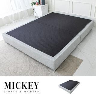 【obis】Mickey米奇雙人特大床底/貓抓皮(雙人特大6×7尺)