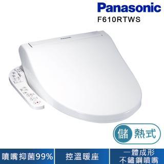 【Panasonic 國際牌★送斜背包】儲熱式免治馬桶座(DL-F610RTWS)