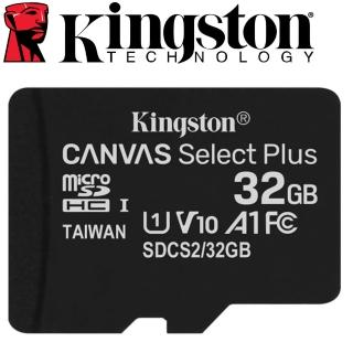 【Kingston 金士頓】32GB 100MB/s microSDHC UHS-I U1 A1 V10  記憶卡(SDCS2/32GB 平輸)