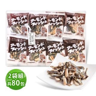 【FUJISAWA】藤澤杏仁小魚乾2袋共80包/