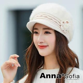 【AnnaSofia】立體花蕾兔毛 加厚針織鴨舌貝蕾帽(米杏系)