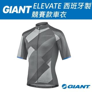 【GIANT】ELEVATE 西班牙Etxeondo製 競賽款車衣 黑