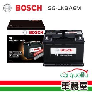 【BOSCH 博世】電瓶 S6-LN3 AGM70 歐系啟停_送安裝(車麗屋)
