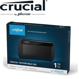 【Micron 美光】Crucial X8 1TB  外接式SSD