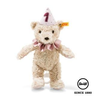 【STEIFF】生日熊女孩 First Birthday Girl Teddy Bear(嬰幼兒音樂鈴)
