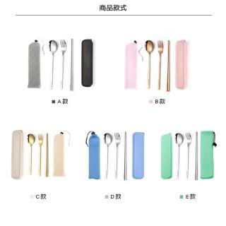 【瑞典廚房】304不鏽鋼 筷子 湯匙 叉子 便攜式餐具組(附贈 收納盒 收納袋)