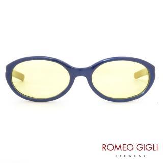 【Romeo Gigli】義大利俏皮透明感太陽眼鏡(藏青-RG164-812)