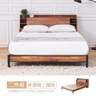 【時尚屋】查理積層木5尺床箱型雙人鐵腳床架UF9-A1255+UZR8-10(免運費 免組裝 臥室系列)