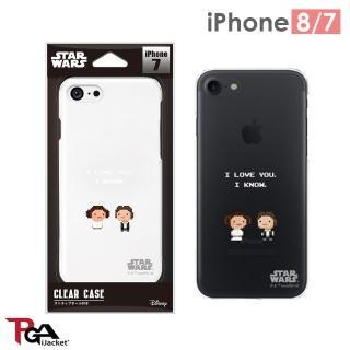 【iJacket】iPhone SE2/8/7 4.7吋 星際大戰 STARWARS 透明塗鴉 手機殼(天行者與莉亞公主)