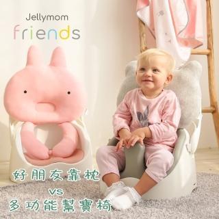【JellyMom】韓國製全新設計多功能組合式幫寶椅/兒童用餐椅超組合組(幫寶椅+靠枕+安全帶)