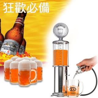 【CS22】啤酒飲料果汁派對機(啤酒機)