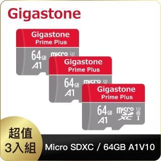【Gigastone 立達國際】64GB micro SDXC UHS-Ⅰ U1 記憶卡 超值3入組(64GB A1V10 高速記憶卡)