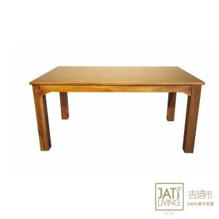 【吉迪市柚木家具】柚木典雅設計造型餐桌