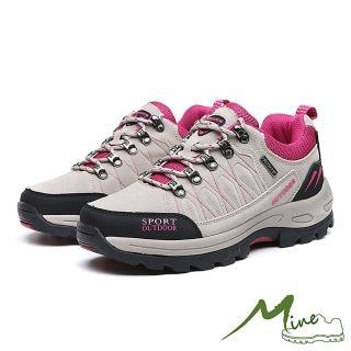 【MINE】時尚撞色車線壓紋造型戶外休閒登山鞋(淺灰)