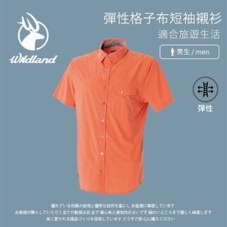 【Wildland 荒野】男 彈性格子布短袖襯衫-橘色 0A51208-84(襯衫/短袖上衣/短袖/格紋襯衫)