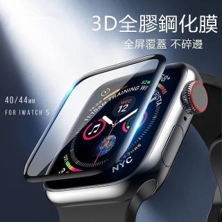 【kingkong】Apple Watch Series 5//6/SE代 全屏滿版鋼化膜 3D曲面 9H玻璃保護貼(iWatch手錶專用保護貼)