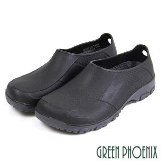 【GREEN PHOENIX 波兒德】★男款一體成型平底防水鞋/雨鞋(黑色)