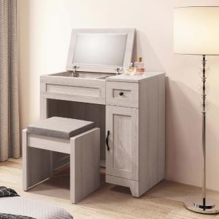 【H&D】潔西2.7掀式鏡台含椅(掀式鏡台 鏡台 化妝台 化妝桌含椅 桌 台)