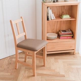 【CiS 自然行】南法原木椅 溫暖柚木色 深咖啡椅墊(泡棉墊 彩色椅墊 木書椅 弧形背部 南法椅 實木家具)