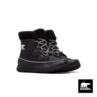 【SOREL】探索系列女款運動短靴(黑色)