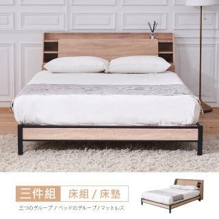 【時尚屋】萊特原切5尺床箱型3件組-床箱+鐵床+床墊(免運費 免組裝 臥室系列)
