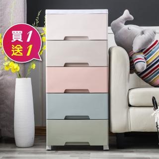 【IDEA】2入組-37面寬Rainbow粉嫩五層衣物玩具抽屜櫃/收納櫃