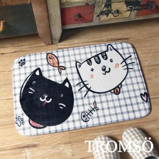 【TROMSO】簡單生活超柔軟地墊(地墊吸水地墊踏墊)