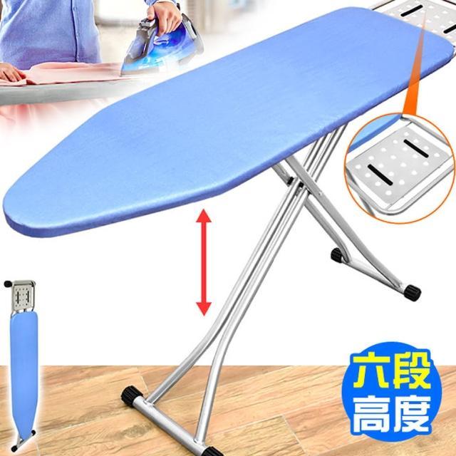 調節型特大號折疊燙衣板-高低升降(D124-TB74)/