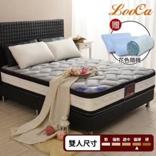 【送記憶枕+保潔墊】LooCa石墨烯遠紅外線+乳膠+護脊2.4mm獨立筒床墊(雙人5尺)