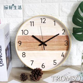 【hoi!】TROMSO紐約時代靜音時鐘-木質生活