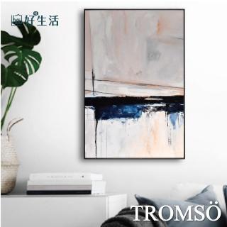 【hoi!】TROMSO北歐生活版畫有框畫-極淨冰河