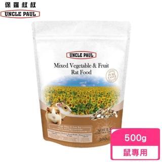 【UNCLE PAUL 保羅叔叔】天然鼠料(成鼠用)500g