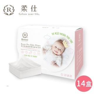【Roaze柔仕】MIT乾濕兩用紗布毛巾(舒適款160抽)x14盒