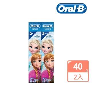 【Oral-B 歐樂B】兒童防蛀牙膏2入組40g(冰雪公主FROZEN)