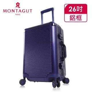 【MONTAGUT 夢特嬌】26吋輕量金屬護角編織紋行李箱(鋁鎂合金框)