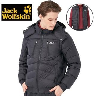 【Jack wolfskin 飛狼】男 羽絨外套(黑色)