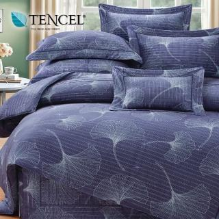 【貝兒居家寢飾生活館】80支100%天絲七件式兩用被床罩組 雙線銀纖裸睡系列 柏尼菲(雙人)
