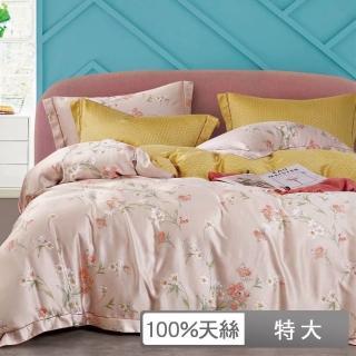 【貝兒居家寢飾生活館】100%天絲全鋪棉床包兩用被四件組(特大/曼凱威)