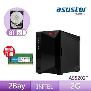【8G升級組】ASUSTOR AS5202T 搭【TOSHIBA 8TB】1入組 NAS 硬碟+【美光】D4 2400 8G筆記型記憶體