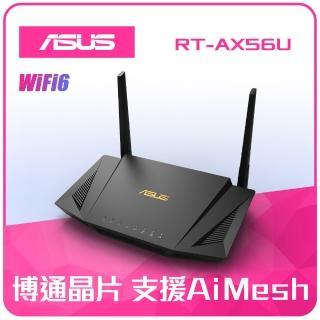 【ASUS 華碩】RT-AX56U AX1800 Ai Mesh WI-FI 6 雙頻無線路由器 分享器