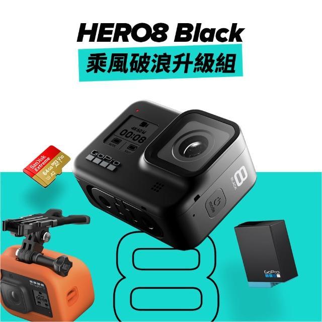 【GoPro】HERO8