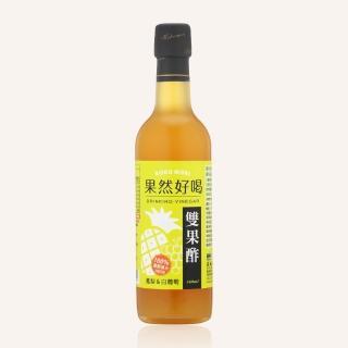 【穀盛】果然好喝-鳳梨白葡萄雙果酢(水果醋.飲用醋)/