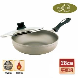 【Peacetar 必仕達】輕食二代深型料理平底鍋(28cm)