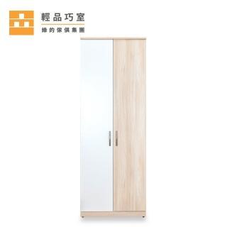 【輕品巧室-綠的傢俱集團】積木系列-森-雙門拉籃掛物高櫃(衣櫃/儲物櫃)
