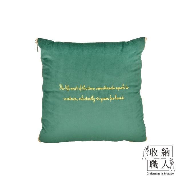 【收納職人】北歐ins燙金輕奢絨抱枕被/兩用抱枕/多功能抱枕毯子_翡翠綠/