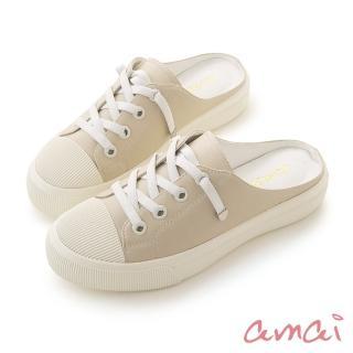 【amai】cookie餅乾皮革穆勒鞋(杏)