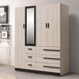 【H&D】瑪爾斯5.3尺組合衣櫥(衣櫃 組合衣櫃 衣櫥 拉門衣櫃 櫃子 櫃)